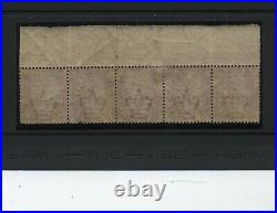 1858 1d ROSE RED PLATE 130 MINT MARGINAL STRIP OF FIVE (AB-AF). SG 43
