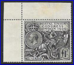 1929 P. U. C. £1 Black SG 438 (MNH)