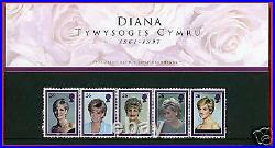 1998 Princess Diana Presention Pack Welsh Edition