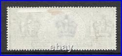 GB KEVII SG266 £1 Dull Blue Green Fine Mint Hinged Cat £2,000