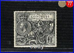 GB KGV Stamp SG. 438 £1 PUC Congress High Value 1929 Fine Used Cat £550+ GRED77