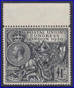 GB Kgv Sg438 £1 Puc Marginal Unmounted Mint