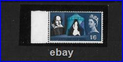 GB QE2 1964 Shakespeare SG 649 1s6d Mint mnh. WHITE KNIGHT, Ace SHIFT flaw ERROR