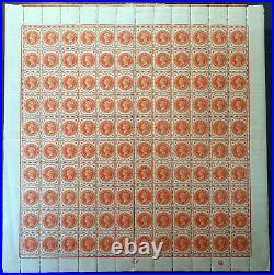 GB QV 1887 Jubilee ½d. Vermilion AN ENTIRE SHEET with All Selvedge SG 197 MINT