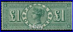 GB QV 1891 SG212 £1 Green QB position Oblong Jubilee Issue Mint