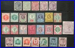 GB QV Mint Surface printed collection 1/2d to 2/6 27 stamps MOUNTED MINT