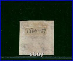 GB QV Stamp SG. 96 var 6d ERROR IMPERFORATE (1865) VFU SG. Spec J73t V. Rare RED17