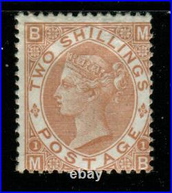 Great Britain 1880 2 shilling brown mint INVERTED WATERMARK SG121Wi