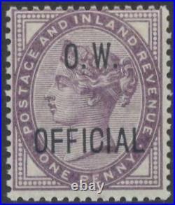 OFFICIAL O. W. GB QV 1d LILAC. SGO33. UNMOUNTED MINT cv£400++