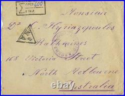 RARE censor cover Lemnos Castle Greece 1918 WW1 stamps on back to Australia