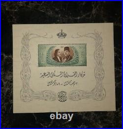 Royal mail stamps. King Farouk Wedding 1951