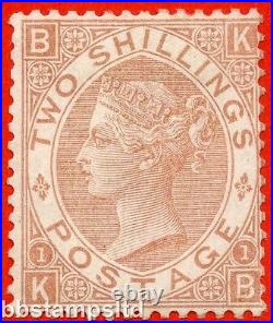 SG. 121. J120. KB. 2/- Brown. A fine lightly mounted mint example