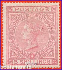 SG. 134. J123 a. GC 5/- Rose. Plate 4. A fine mint example