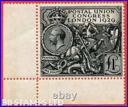SG. 438. NCom9. £1.00 Postal Union Congress. A mounted mint bottom left B53645
