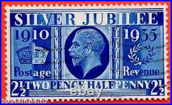 SG. 456a. NCom14. 2½d Silver Jubilee Prussian Blue. A fine used example