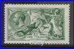 Sg 403 Spec N72(1) £1 Green Seahorse Superb UNMOUNTED MINT