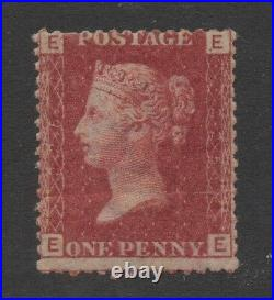 Vic 1d red (Plate 225). Horizontal crease. Fresh unmounted mint, scarce