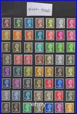 Y1667-Y1749. Set x 83 Elliptical Machins to £5 inc. Varieties. Unmounted mint